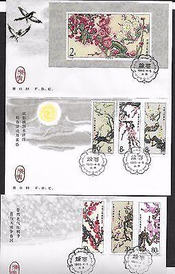 Peoples Republic of China sc#1974-#1980 cachet Mei Flowers FDC's w/souvenir sht.