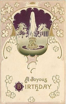 Purple Sky~Ornate Gold Leaf Fountain Spray~Greek Gazebo~White Lavender Emboss
