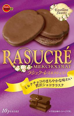 Rasucre, Bourbon, Rusk with Milk Chocolate, Japanese Candy, Crispy, S9