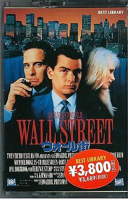 WALL STREET : Michael Douglas- Japanese original 8mm Video TAPE RARE