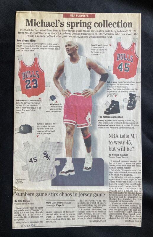 Michael Jordan Paper Doll, 1995, Chicago Tribune Newspaper