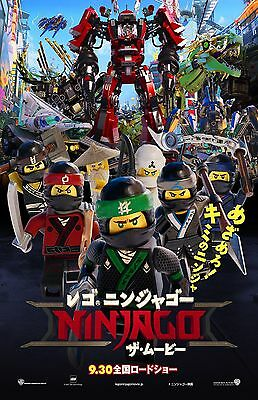 """Lego Ninjago Official Movie Posters 11.5/"""" X 17/"""" Movie Theater Exclusives"""