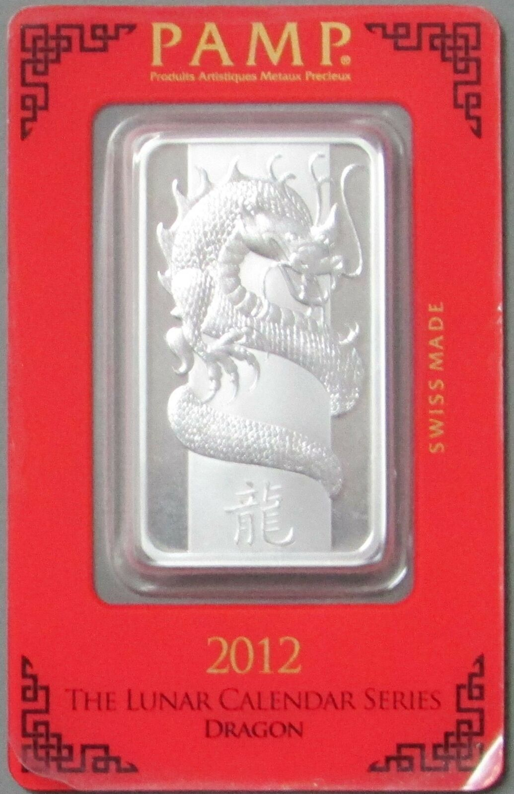 YEAR OF THE DRAGON 2012 NEW PAMP 1 OZ SILVER BAR SEALED .999 PURE