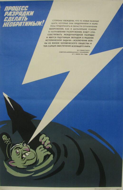 Vintage Soviet Poster, 1974 very rare, 100% original RARE !!! RARE!!! RARE!!!