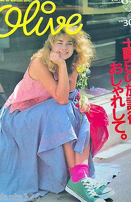 Japan Olive 1984 June Anji Angela Featherstone 80s teen fashion magazine