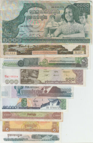 Cambodia banknote lot 9 different notes, see scan WE COMBINE