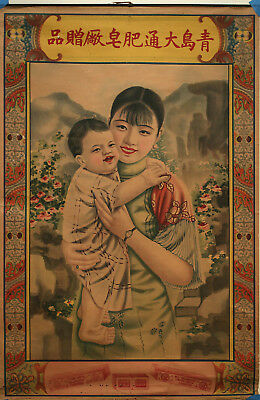 Authentic Chinese 1930s Advertising Poster For Washing Soap Guarantee Genuine