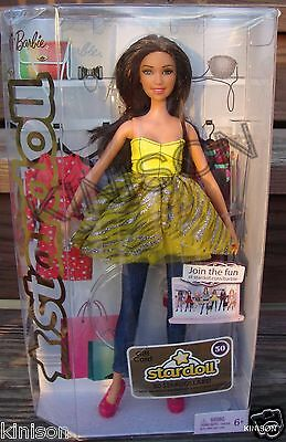 Barbie Stardoll Model Muse Space Doll Style 2   Brunette Yellow   Sealed
