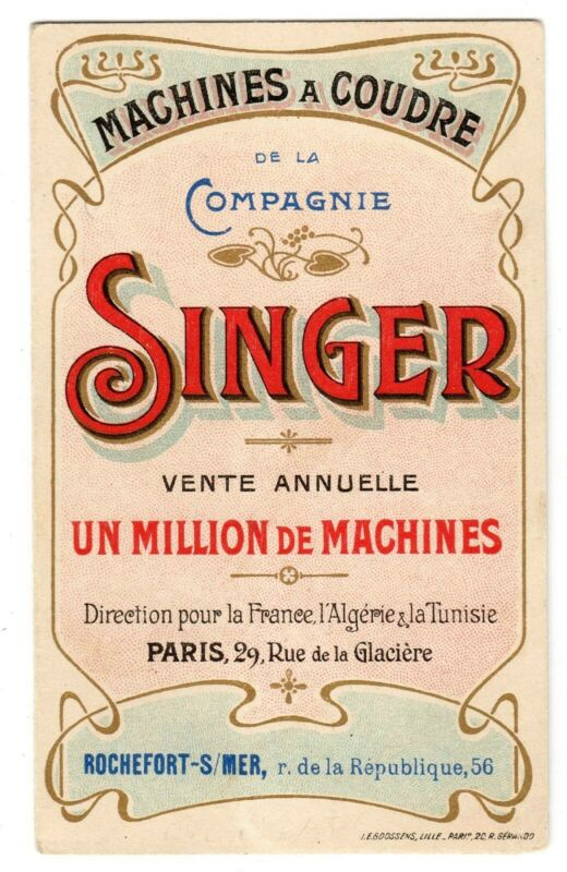 TRADE CARD FRENCH SINGER SEWING MACHINES ART NOUVEAU POP-UP CARD (0219)