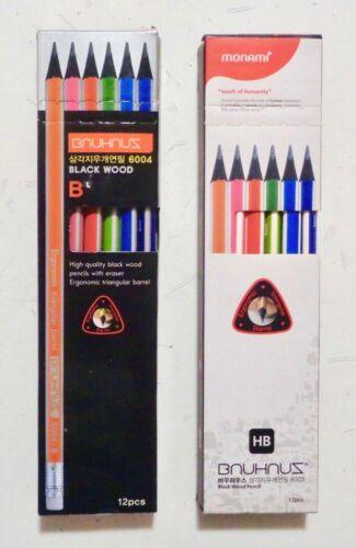 BAUHAUS Pencils - Set of 2 NEW Boxes of 12 - B and HB Black Wood - Modern Design