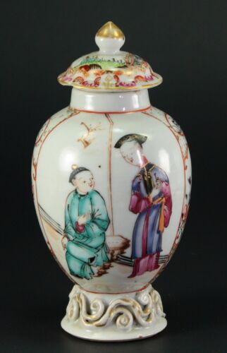 ~1735-1796 QIANLONG Qing Chinese Fine Porcelain Tea Caddy Red, White & Gold