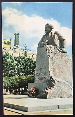 MOSCOW Monument to Karl Marx Prospect POSTCARD Statue RUSSIA - USSR 1960s 783