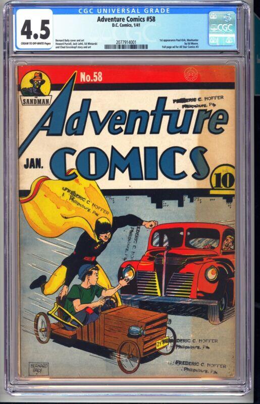 DC Adventure Comics #58 CGC 4.5! 1st Manhunter!