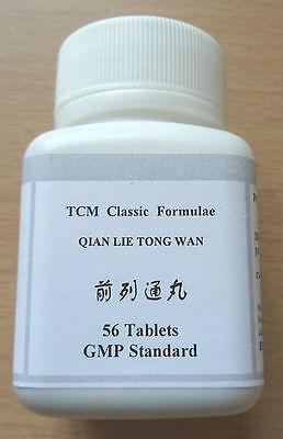 Tong Wan (2x Qian Lie Tong Wan Kang Pian Prostatitis Enlarged Prostat Urinary Incontinence)