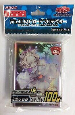 50ct Yu-Gi-Oh Ash Blossom Card Sleeves