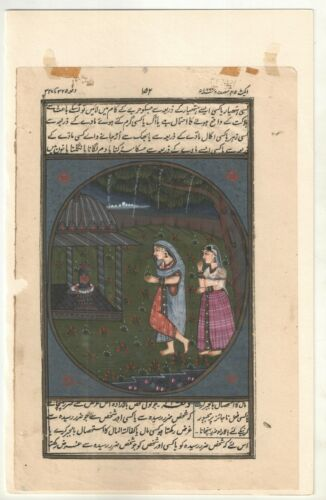 Mughal+Art+Miniature+Painting+Old+Paper+Watercolor+Women%27s+Painting+Wall+Decor