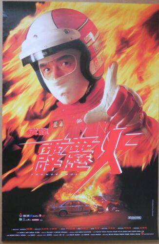 Thunderbolt 1995 Hong Kong Poster Jackie Chan Gordon Chan Anita Yuen