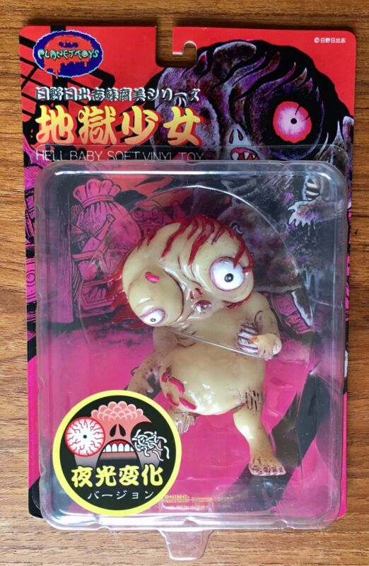 *SUPER RARE* Hideshi Hino Figures from Japan