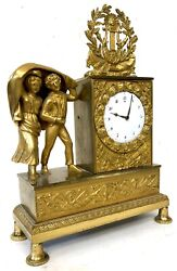 Antique French Miniature Gilt Bronze Ormolu Mantel Clock With Two Figures