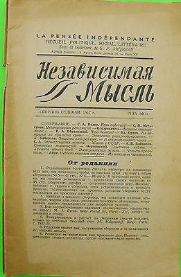 Russian Emigres Nezavisimaia Mysl  Sbornik   Ch Ed  S P Melgunov  Paris  1947