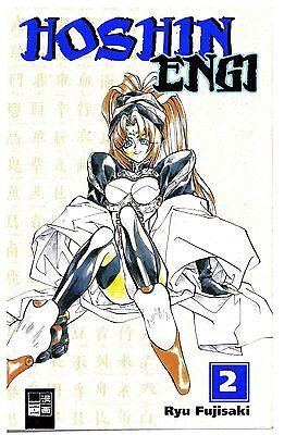 Hoshin Engi Nr.2 / 2003 Ryu Fujisaki