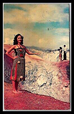 GP GOLDPATH: FIJI POST CARD 1970 AIR MAIL _CV676_P10