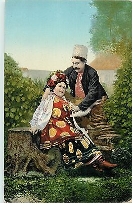 Imperial Russia Folk Costumes couple types of Ukraine 1917 postcard
