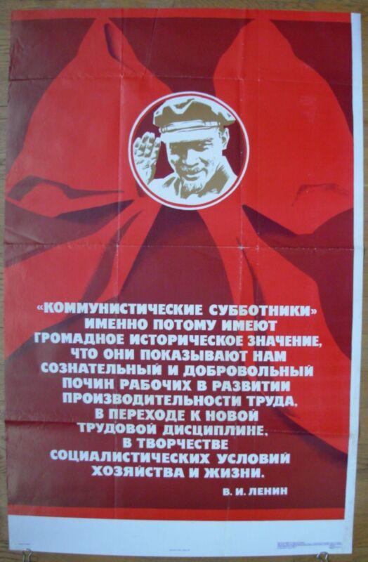 105x67+Soviet+Russian+Original+Poster+by+Sachkov+LENIN+USSR+COMMUNIST+PROPAGANDA
