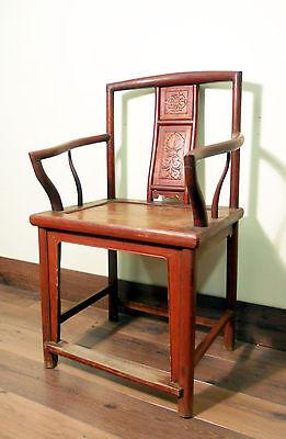 Antique Chinese Arm Chair (5323), Circa 1800-1849