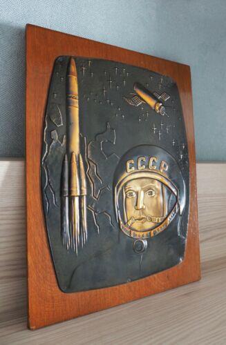☄ USSR Rare SPACE Plaque ROCKET Vostok GAGARIN Spacecraft SOYUZ-1 Soviet Russian