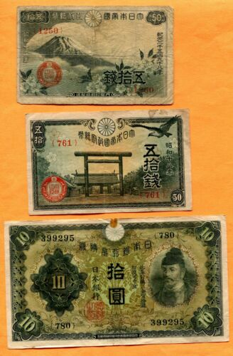 Japan 1940s Lot of 5 Different Banknotes, Circulated