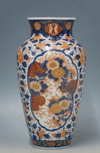 @ PERFECT @  Antique 19th C Japanese Imari porcelain export vase Chrysanthemum