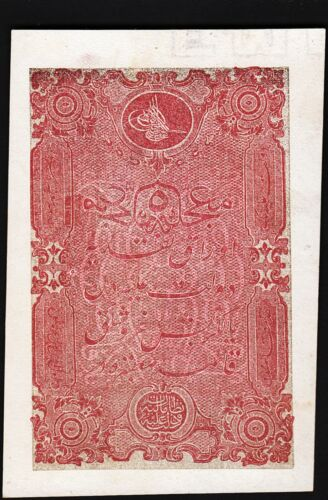 TURKEY / OTTOMAN 5 KURUSH 1876 (1293) AU / UNC  P 47a with WATERMARK