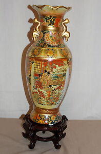 NEW ORIENTAL ASIAN GEISHA VILLAGE SCENE VASE DECOR SCALLOPED TOP 14