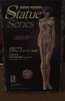 G-TASTE Masaki Mizuhara Statue Series (SUILAY)