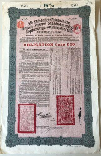 China Tientsin Pukow Railway Bond 20 pounds 1910 NOT cancelled