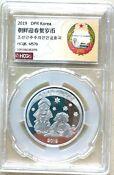 """L3625, Korea Silver Coin """"2019 Happy New Year"""", 1/4 Oz"""