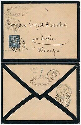 SYRIA - ALEP 1885 RR OTTOMAN COVER TO BERLIN VIA ALEXANDRETTE & ALEXANDRIE #M25