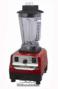 VitaEasy-2200W-Commercial-Blender-Powerful-3HP-Motor-best-blender-best-price