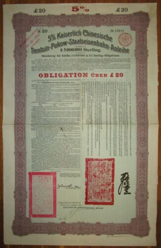 CHINA Chinese Government Tientsin-Pukow Railway Loan 1908 £20 +coup UNCANCELLED