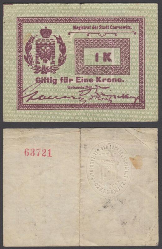Ukraine 1 Krone 1914 (VF) Condition Banknote RARE Chernivtsi Bukowina