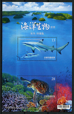 Taiwan 2018 MNH Preserve & Protect Sharks Turtles 2v M/S Marine Animals Stamps