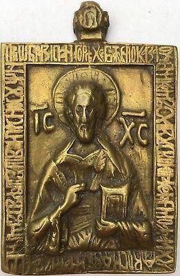 Alte russische sehr seltene Metallikone Jesus Pantokrator,um 1600, 11,9 x 7,7 cm
