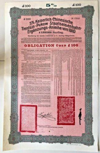 China Tientsin Pukow Railway 5% Bond 100 British pounds 1910 punchholed