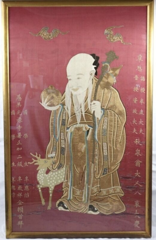 Chinese Qing Dynasty Needle Work on Silk Shoulao Cixiu Embroidery Framed