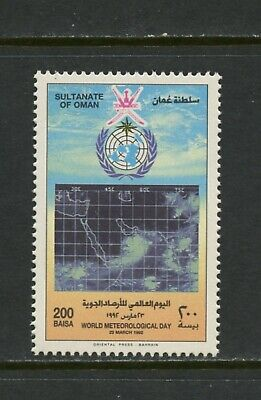 E926  Oman 1992  meteorology  maps  1v.       MNH