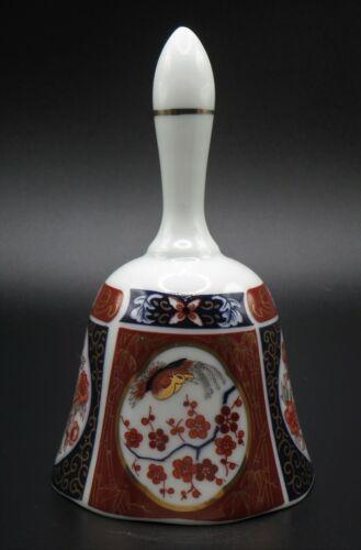 Vintage Japanese Imari Porcelain Bell * Peacock & Floral Design * Excellent!