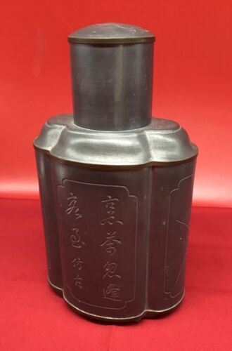 Antique Chinese pewter metal Signed TEA CADDY jar China rare lidded patina fine