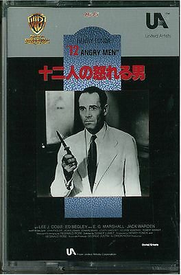 12 ANGRY MEN : Henry Fonda - Japanese original 8mm Video TAPE RARE