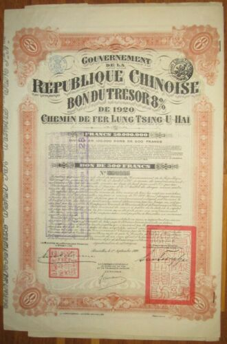 CHINA Chinese Republic Lung-Tsing-U-Hai Railway 1920 +coupons UNCANCELLED